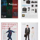 雑誌・広告撮影 小野 順平