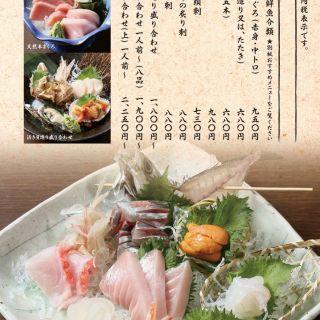 料理・メニューデザイン