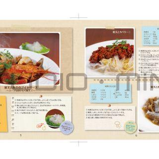 料理撮影、ブックレット 【撮影、ディクレション、デザイン、印刷製本】