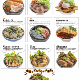 料理写真・飲食店撮影 稗田 裕規
