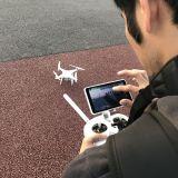 ドローン空撮・測量 4s Production
