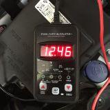 車のバッテリー交換 (有)石川自動車