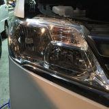 車のヘッドライト・ランプ交換 (有)石川自動車