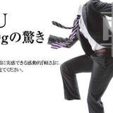 雑誌・広告撮影 松川啓司写真事務所