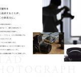 パンフレット作成 株式会社GLAD