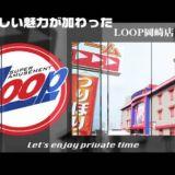 PR動画・広告動画制作 有限会社マックエージェンシー