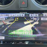 車のバックカメラ取り付け・修理 アイルージャパン@Yoshinao Yamada