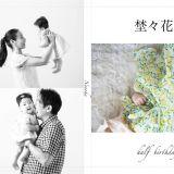 お宮参りの写真撮影 Ily photo&design