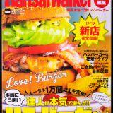 雑誌・広告撮影 タケダトオル