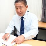 法人税の節税に強い税理士 辻浩行税理士事務所
