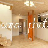 建築・物件・竣工写真撮影 写真デザイン事務所SORA