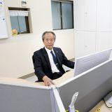 生前贈与・相続税対策に強い税理士 鈴木文弘税理士事務所