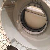 洗濯機・洗濯槽クリーニング 神田和英