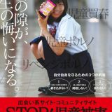 雑誌・広告撮影 小山内 大輔