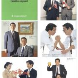 企業・会社ホームページ制作 有限会社ポートフォリオ