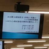 確定申告の税理士 藤原公認会計士事務所