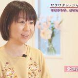 企業VP・採用動画制作 ピースオブライフ株式会社