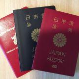 ビザ申請・入管業務に強い行政書士 行政書士吉田美如