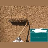 外壁・屋根塗装 建築塗装REPEX