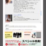 ランディングページのデザイン・制作 web next