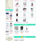 飲食店ホームページ制作 web next