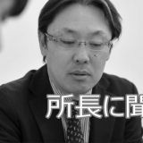 企業VP・採用動画制作 フォトスタジオ リバーシ