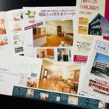 雑誌・広告撮影 有限会社 スタジオクラフト