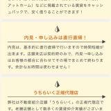 ランディングページのデザイン・制作 三浦 ナオト