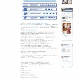 神奈川県を中心に展開している『茅ヶ崎の便利屋 湘南ベストサービス』様のホームページリニューアルを担当させていただきました。  既存のデザインを引き継ぎつつ、お客様のご要望に合わせて3カラム構成のデザインで仕上げています。  便利屋さんということで、不要品の回収や草刈りはもちろんのこと、買い物代行や話し相手まで、様々なご要望に幅広く対応しているとのこと!  お近くにお住まいの方は、どんなことでも一度ご相談してみてはいかがでしょうか?  WordPressテーマ『FSVベーシックデザイン』を使用して制作しています。