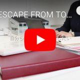 インタビュー動画撮影 株式会社ESCAPE TOKYO