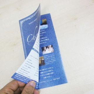 チラシやショップカード等、広告・販促物のデザイン制作致します。