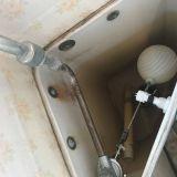 水漏れ対応 水道サポート