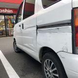 車の買取・廃車処分 Glanz Kyoto