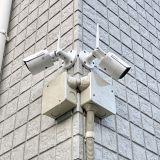 防犯カメラ・センサーライトの取り付け・修理 ベストライフ