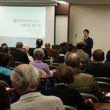 生前贈与・相続税対策に強い税理士 福岡中央会計(税理士法人)