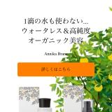 企業・会社ホームページ制作 ハイブリッドセールスデザイン