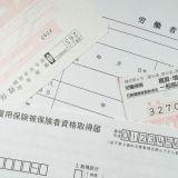 就業規則・雇用契約書作成の社労士 経営労務社会保険労務士法人