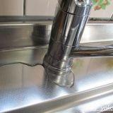 水漏れ対応 KSR