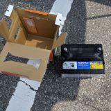 車のバッテリー交換 株式会社Seibii