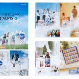 雑誌・広告撮影 y-photo