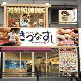 看板・のぼり作成 第七広告株式会社