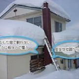 雪かき・除雪・雪下ろし お助けマッハ隊