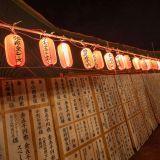 イベント・パーティー写真撮影 Photo T-myula
