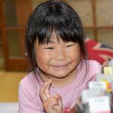 ニューボーンフォト・赤ちゃん写真撮影 カメラマン稲田純二