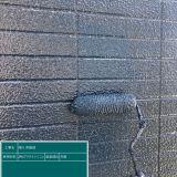 外壁・屋根塗装 株式会社ATプラス
