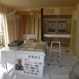 リノベーション・大規模リフォーム 鐘村木材工業株式会社