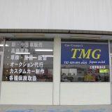 CarCreator's TMG Japan