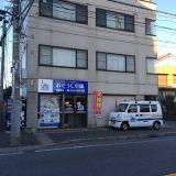おそうじ本舗東船橋店