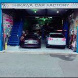 有限会社 石川自動車
