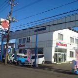 スズキ苫小牧東 スガノオート株式会社